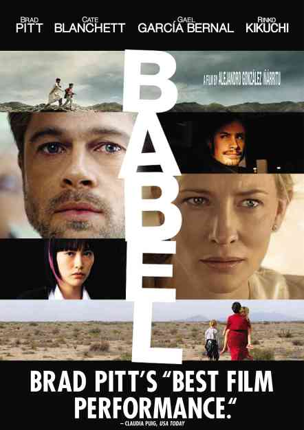 2006 Babel Dvd Front Salesview.jpg