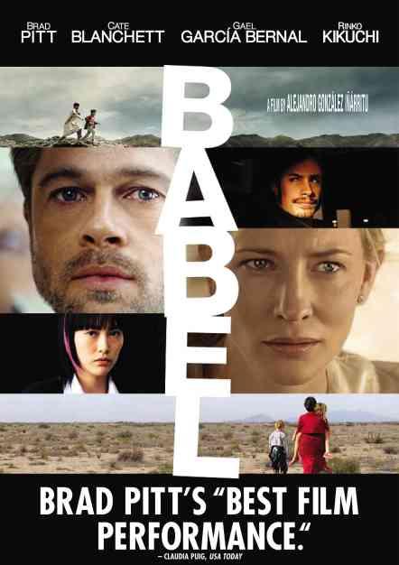 2006 Babel Dvd Front Salesview.jpg
